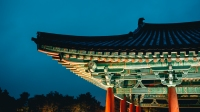 Gyeongju, South Korea. The pavilions Donggung Palace and Anapji Pond (Unesco World Heritage) lit up at evening.