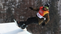 PYEONGCHANG-GUN, SOUTH KOREA - FEBRUARY 10: Clems Millauer of Austria competes during the Men's Slopestyle qualification on day one of the PyeongChang 2018 Winter Olympic Games at Bokwang Snow Park on February 10, 2018 in Pyeongchang-gun, South Korea.