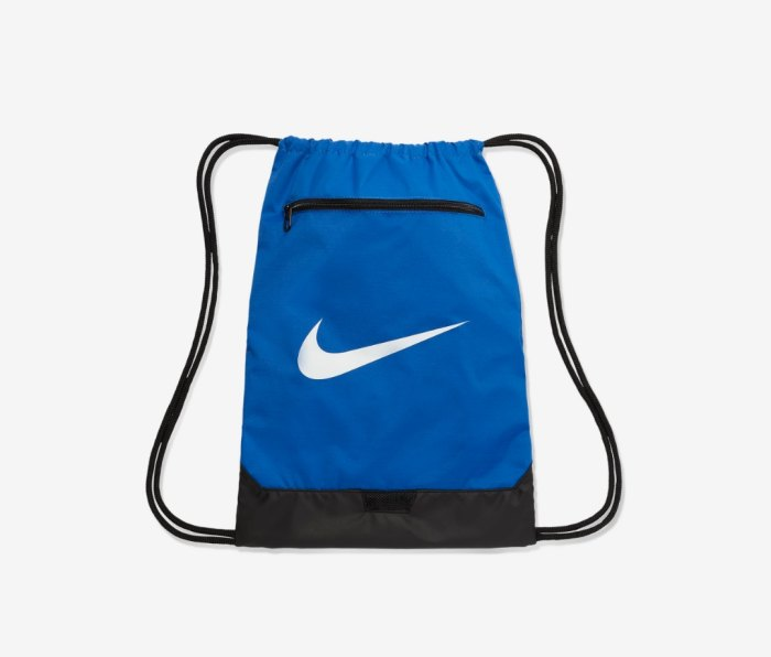 Nike Brasilia training bag