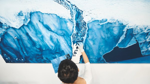 environmental art depicting sea ice from Zaria Forman