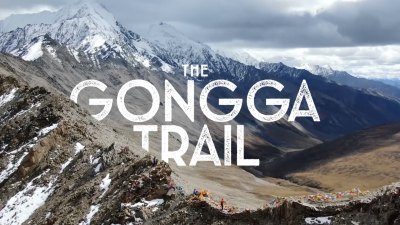 The Gongga Trail in China, one of the most popular overnight hikes.