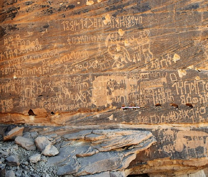 Travelers have been adding their names and pictures to the Hima Cultural Area for 7,000 years.