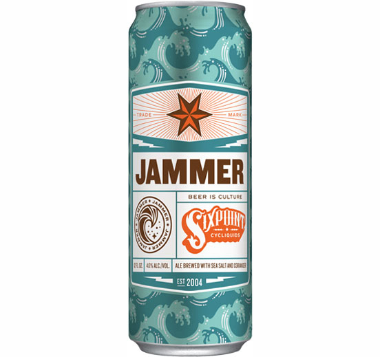 jammer-can-photo-web-3175a33b-ede5-4177-875b-10c277035361