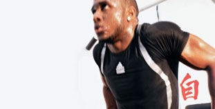 Reggie Bush's Intense Workout