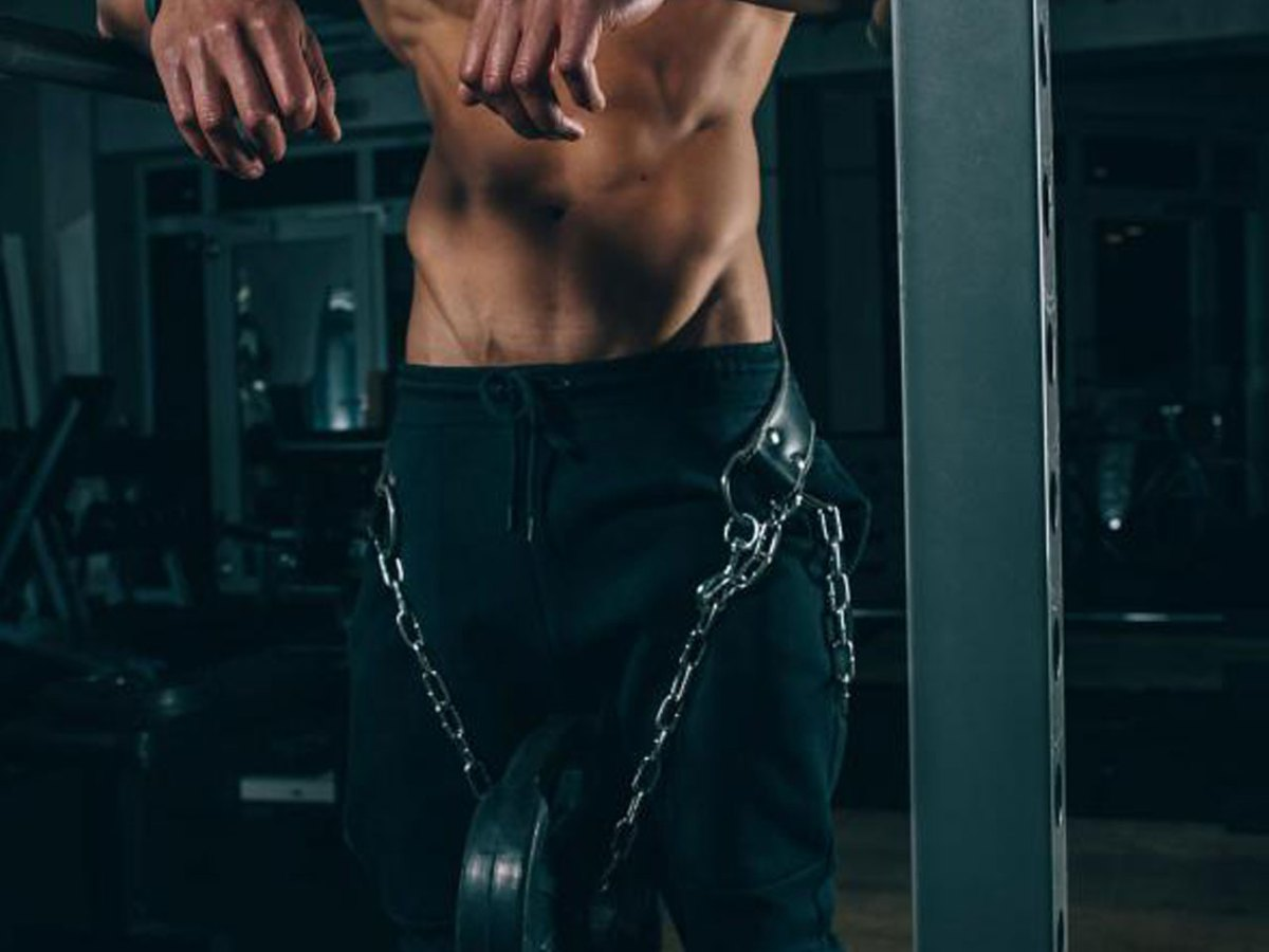 Exercises You Need to Get an 'Abdominal V'