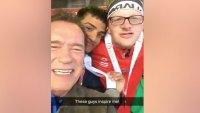 Arnold Schwarzenegger with Special Olympics athletes