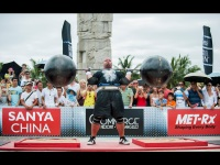 Watch: World's Strongest Man Brian Shaw Sets Indoor Rowing Record Almost by Accident