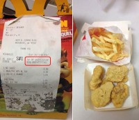 A supposedly 6-year-old McDonald's meal / Jennifer Lovdahl