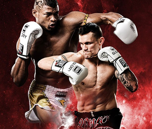 Must-See Event: Glory 17