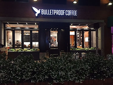 mj-390_294_bulletproof-coffee-pushes-to-be-the-next-starbucks