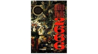 mj-618_348_2666-roberto-bolano-50-works-of-fiction-every-man-should-read