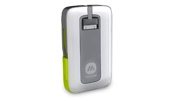 mj-618_348_a-powerhouse-portable-battery-pack