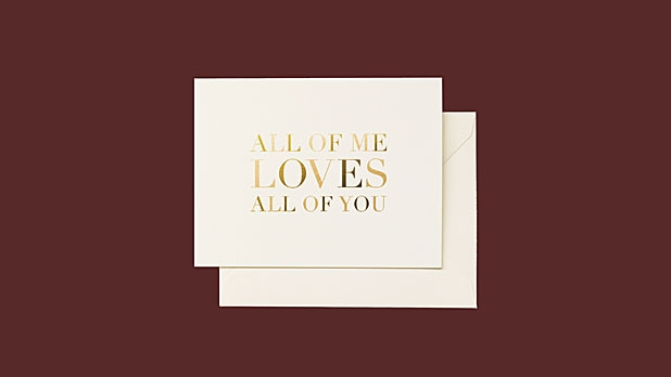 mj-618_348_all-of-you-card-14-things-she-wants-for-valentines-day