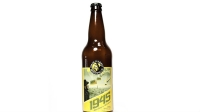 mj-618_348_black-market-brewing-company-1945-berliner-weisse-10-beers-unique-to-california