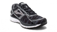 mj-618_348_brooks-ghost-8-the-most-versatile-running-shoe