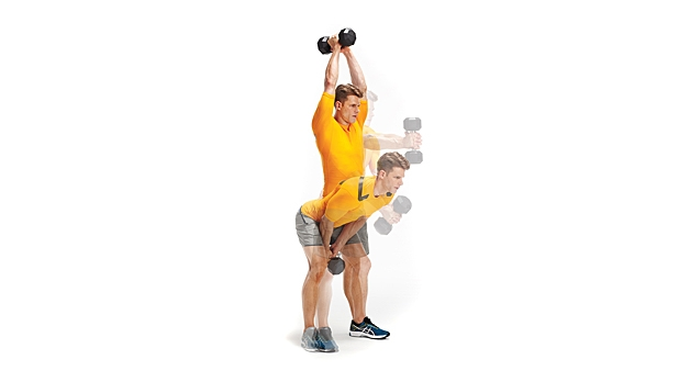 For a dumbbell overhead swing, your hamstrings should engage with each rep. If they don't, you're bending your knees too much.