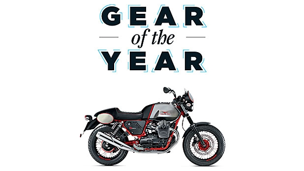 mj-618_348_gear-of-the-year-2015