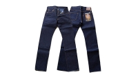 mj-618_348_samurai-jeans-upgrade-your-denim