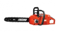 mj-618_348_the-powerful-cordless-chainsaw-the-best-yard-tools-to-buy-now